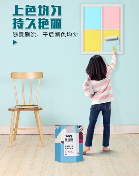 墙面翻新用什么漆?三青漆小编来告诉您