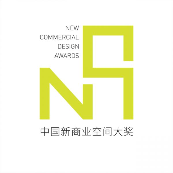 中国新商业空间大奖(2020-2021)·参评章程