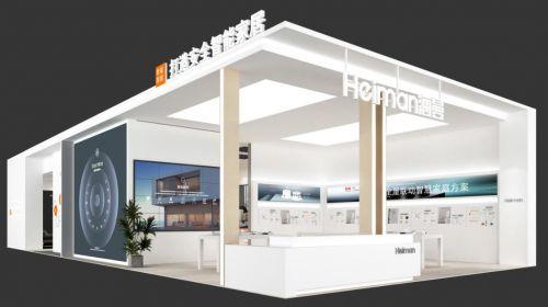 方案 体验 品牌三重升级 海曼科技邀您聚7月8日广