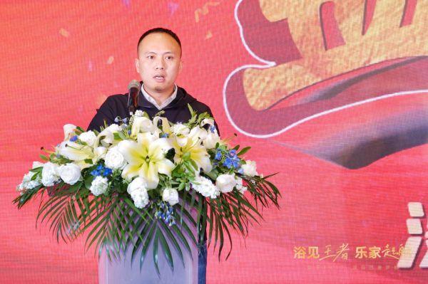 邓迪坤 中宇厨卫大区总监